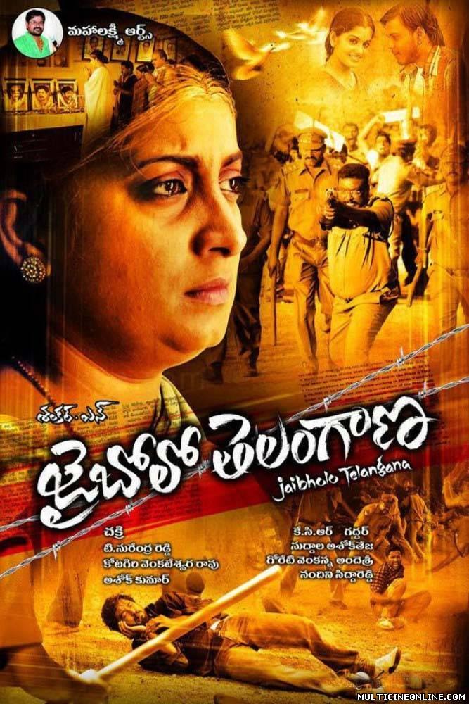Ver Jai Bolo Telangana (2011) Online Gratis