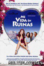 Ver Mi vida en ruinas / My Life in Ruins (2009) Online Gratis