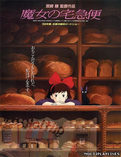 Ver Majo no takkyûbin (Kiki entregas a domicilio) (1989) Online Gratis